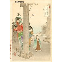 Gekko: Visit shrine - Asian Collection Internet Auction