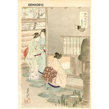 Gekko: BIJIN (beauties) and teahouse - Asian Collection Internet Auction