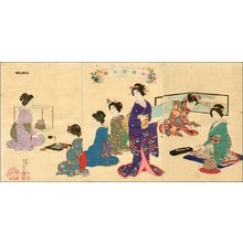 Adachi Ginko: Tea ceremony, poetry, painting - Asian Collection Internet Auction