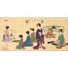 安達吟光: Tea ceremony, poetry, painting - Asian Collection Internet Auction