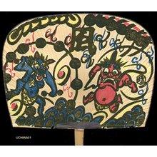 Wada, Kunibo: Thunder gods - Asian Collection Internet Auction
