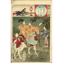 豊原周延: BIJIN-E (beauty print) - Asian Collection Internet Auction