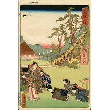 歌川国貞: SANSUI-E (landscape print) - Asian Collection Internet Auction
