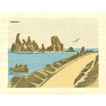 前川千帆: Izu Nantan - Asian Collection Internet Auction