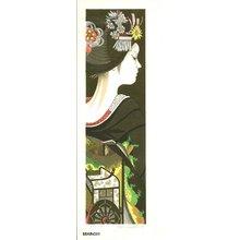 Sekino, Junichiro: Maiko (geisha apprentice) - Asian Collection Internet Auction