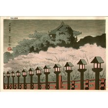 徳力富吉郎: Cherry Blossoms of Mt. Shigi in Nara Pref. - Asian Collection Internet Auction