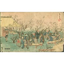 Utagawa Hiroshige: SANSUI-E (landscape print) - Asian Collection Internet Auction