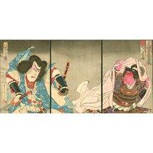 Toyohara Kunichika: Actors Ichikawa Sadanji I and Ichikawa - Asian Collection Internet Auction