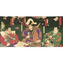 Toyohara Kunichika: Actors Ichikawa, Ichikawa Danjuro, and Onoe - Asian Collection Internet Auction