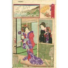 Toyohara Chikanobu: BIJIN-E (beauty print) - Asian Collection Internet Auction