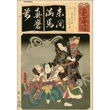 Utagawa Kunisada: Yakusha-e (actor print) - Asian Collection Internet Auction