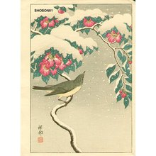 Shoson Ohara: Warbler in snow - Asian Collection Internet Auction