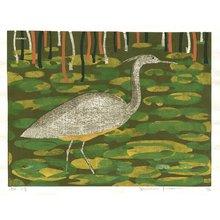Kimura, Yoshiharu: White Heron - Asian Collection Internet Auction