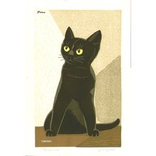稲垣知雄: Black cat - Asian Collection Internet Auction