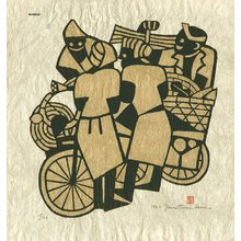 森義利: Pedlars - Asian Collection Internet Auction