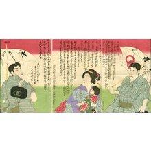 Morikawa Chikashige: Actors Ichikawa, Iwai, and Ichikawa - Asian Collection Internet Auction