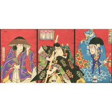 Utagawa Kunisada III: - Asian Collection Internet Auction