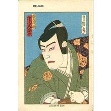 Yoshikage: Actor Ichikawa Sadanji - Asian Collection Internet Auction