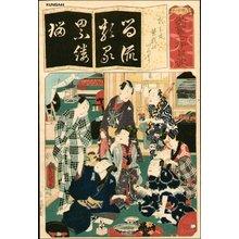 歌川国貞: Yakusha-e (actor print) - Asian Collection Internet Auction