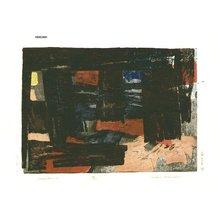 萩原秀雄: Composition F - Asian Collection Internet Auction