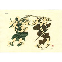 森義利: Samurai - Asian Collection Internet Auction