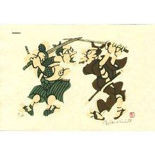 森義利: Samurai - Asian Collection Internet Auction