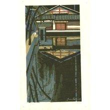 Sekino, Junichiro: Pond - Asian Collection Internet Auction