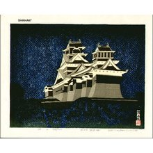 Okiie: Castle in the moon - Asian Collection Internet Auction