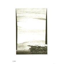 Kuroda, Shigeki: Mountain Road - Asian Collection Internet Auction