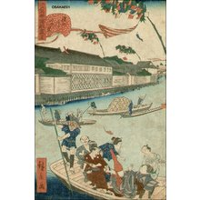 Utagawa Hirokage: Sumida River - Asian Collection Internet Auction