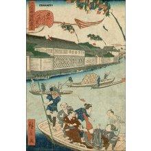 Utagawa Hirokage: Sumida River - Asian Collection Internet Auction