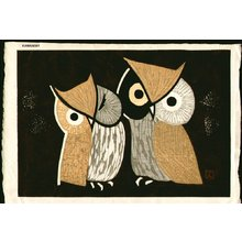 Kawano Kaoru: Two owls - Asian Collection Internet Auction