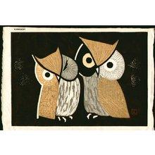 Kawano Kaoru: Two owls - Asian Collection Internet Auction