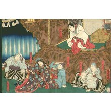 Utagawa Kunisada: Yokoban (horizontal print) - Asian Collection Internet Auction