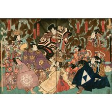 歌川国貞: Kabuki scene - Asian Collection Internet Auction