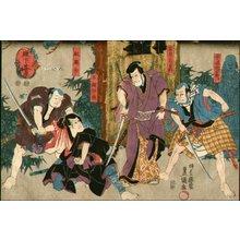 Utagawa Kunisada: Kabuki scene - Asian Collection Internet Auction