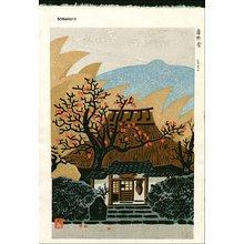 Tokuriki Tomikichiro: Fall Persimmon Inn - Asian Collection Internet Auction