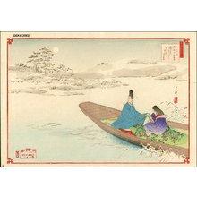 Gekko: December - Asian Collection Internet Auction