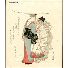 Utagawa Toyohiro: Bijin (beauty) - Asian Collection Internet Auction