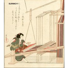 Shigenobu: Bijin (beauty) weaving - Asian Collection Internet Auction