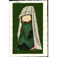 河野薫: Girl in green kimono - Asian Collection Internet Auction