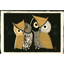 Kawano Kaoru: Owls - Asian Collection Internet Auction