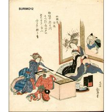 Unknown: Bijin (beauty) - Asian Collection Internet Auction