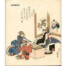 無款: Bijin (beauty) - Asian Collection Internet Auction