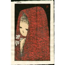 河野薫: Girl with red scarf - Asian Collection Internet Auction