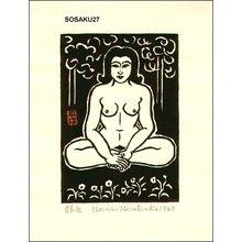 Hiratsuka, Unichi: Tranquility - Asian Collection Internet Auction