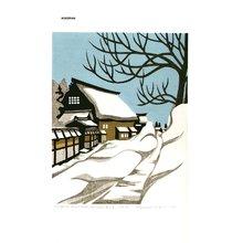 Nagai, Kiyoshi: Lodging House under the Snow - Asian Collection Internet Auction