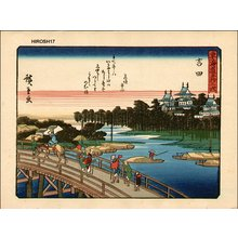 歌川広重: Yoshida - Asian Collection Internet Auction