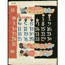 Serizawa, Keisuke: October - Asian Collection Internet Auction
