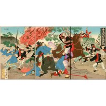 Kokuimasa: PYONG YANG DAI GEKISEN TEIKOKU DAI SHORI - Asian Collection Internet Auction